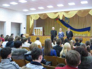 На Луганщині стартував ІІІ етап Усеукраїнських учнівських олімпіад з навчальних предметів