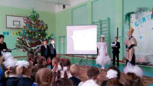 Зимові свята у Щастинській школи-інтернат