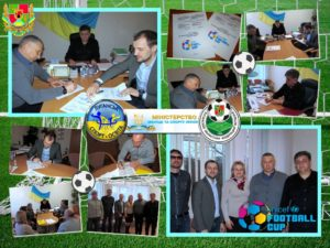 Підписання Регламенту І етапу (регіонального) Міжобласного турніру «UNICEF Football Cup»