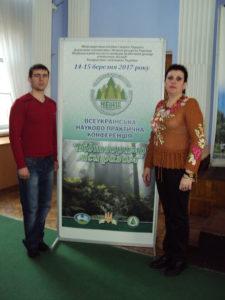 Всеураїнська науково-практична конференція «Відтворимо ліси разом»