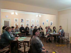Сєвєродонецький міський Центр дитячої та юнацької творчості поділився досвідом роботи