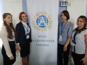 Молоді науковці Луганщини з хімії та біології