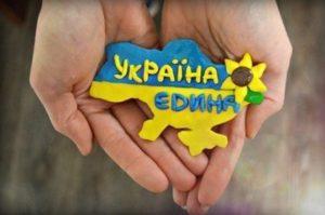 Щоденник проекту «Змінимо країну разом!»