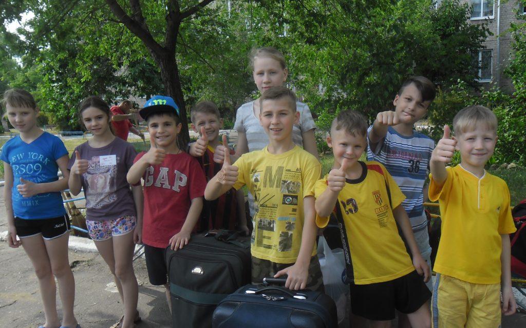 Вихованці Сєвєродонецької школи-інтернату виїхали на відпочинок до Львівщини