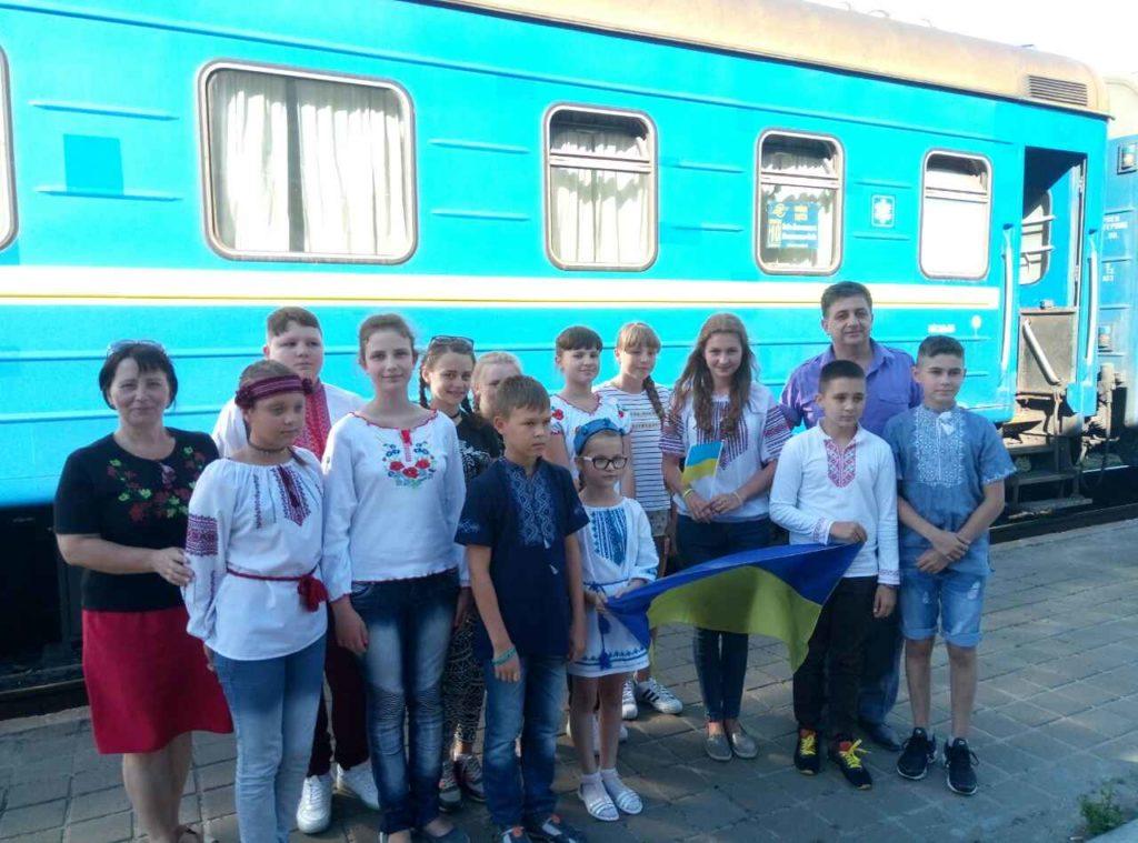 17 учнів з Луганської області відправились на відпочинок до Республіки Польща, м. Мазовше