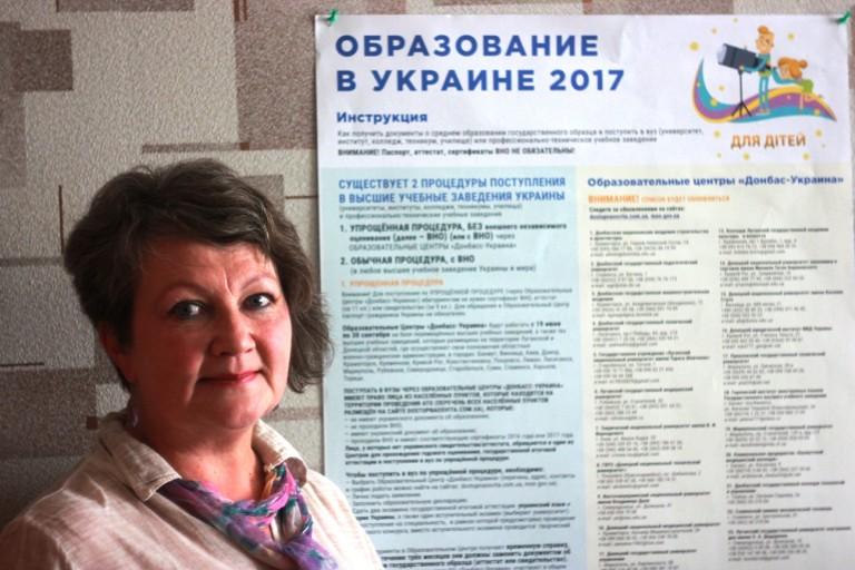 Освітній центр «Донбас- Україна» працює на базі Донбаського Державного технічного університету
