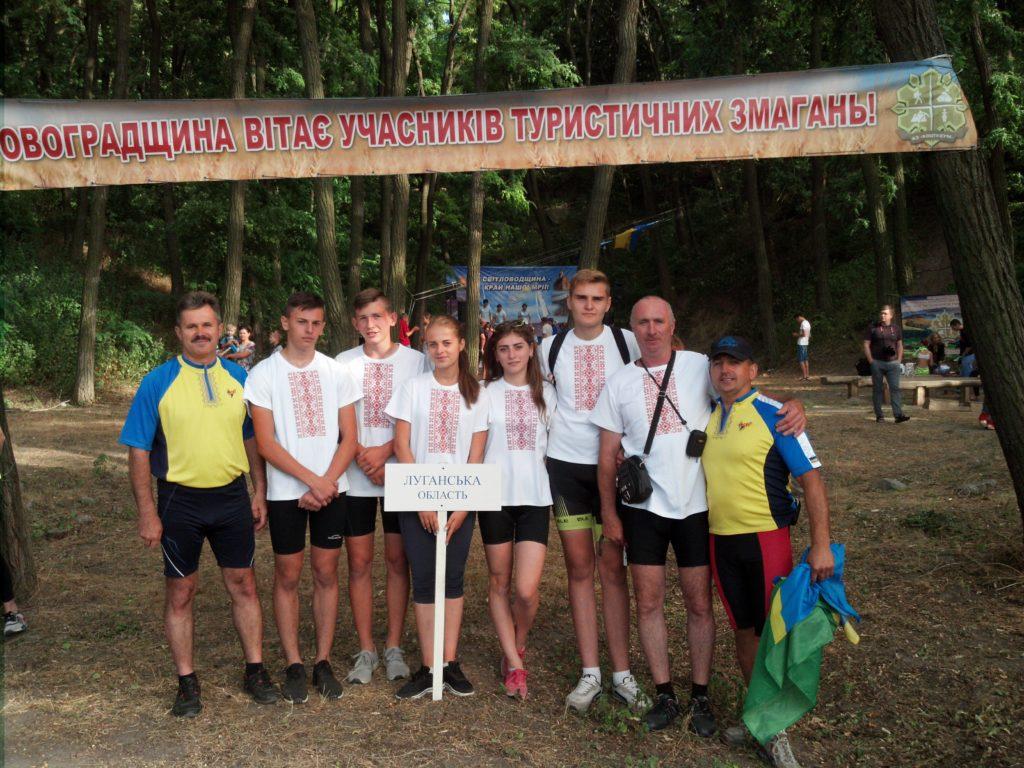 Луганська команда повернулася з 5-го Чемпіонату України серед юнаків з велосипедного туризму