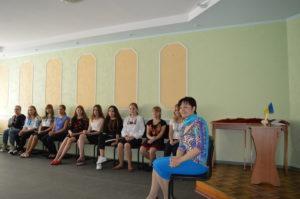 Відкриття Всеукраїнської школи з філософії