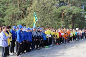Чемпіонат Луганської області з видів туризму серед учнівської молоді