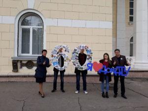 Вітаємо з ювілеєм колектив Донбаського державного технічного університету!