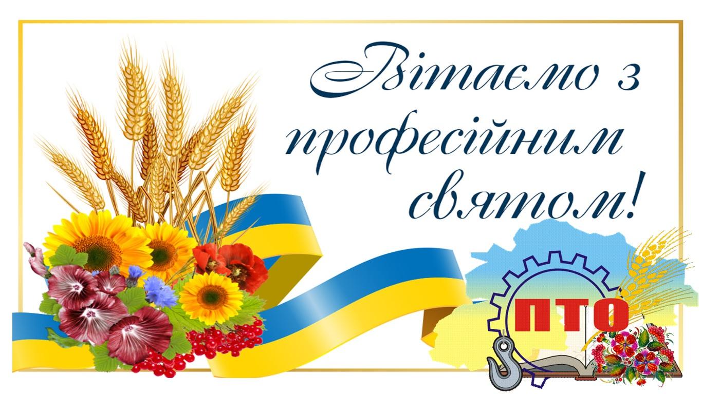 http://oblosvita-lg.gov.ua/wp-content/uploads/2017/10/Vitaemo.jpg