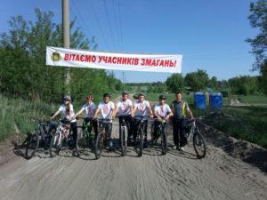 Юні туристи Луганщини – призери Кубку України з велосипедного туризму