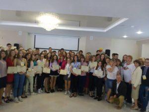 Міжнародна учнівська науково-практична конференція «Україна очима молодих» у Львові