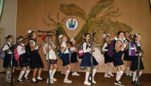 Серпнева (не)конференція освітян м. Лисичанська «Школа на старті»