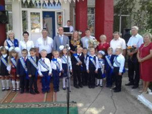 Відзначення Дня знань у Новоайдарському районі