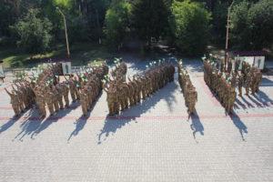 Ліцеїсти Луганського обласного військового ліцею яскраво відзначили Міжнародний День Миру
