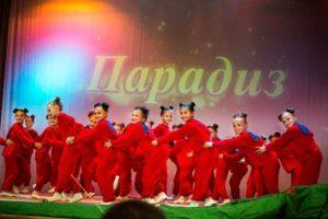 У Старобільському районі відбулася звітна концертна програма щодо присвоєння почесного звання «Зразковий художній колектив»