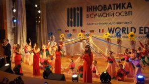 Десята міжнародна виставка «Інноватика в сучасній освіті» та Восьма міжнародна виставка освіти за кордоном «World Edu»