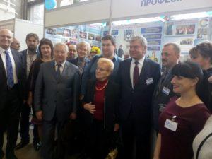 Кращі здобутки профтехосвіти Луганщини на виставці «Інноватика в сучасній освіті – 2018»