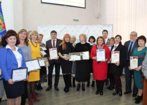 Відбувся обласний форум «Вектори інноваційного розвитку системи освіти регіону»