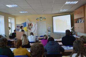 Обласний семінаркоординаторів інтелектуальних конкурсів Луганщини