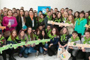 Форум для навчальних закладів Луганської області