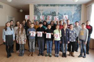 «Лелека» завітала на Луганщину!!!
