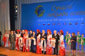 Перемога Луганщини на Десятійміжнародній виставці «Сучасні заклади освіти – 2019»