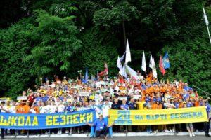 Юні рятувальники Луганщини взяли участь у Всеукраїнському зборі-змаганні «ШКОЛА БЕЗПЕКИ»
