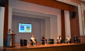 Серпнева конференція педагогічних працівників «Реформування освітньої галузі Луганщини: виклики та сучасні рішення»