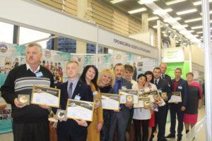Досягнення професійної (професійно-технічної) освіти Луганщини