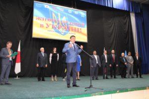 Обласний презентаційний форум «Живи і працюй в Україні»