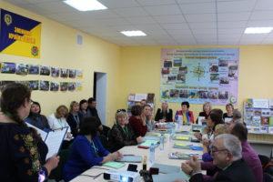 У Сєвєродонецьку розпочався Всеукраїнський семінар директорів міських центрів туризму і краєзнавства