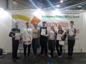 Фінальний етап Х Всеукраїнської науково-технічної виставки-конкурсу молодіжних інноваційних проектів «Майбутнє України»