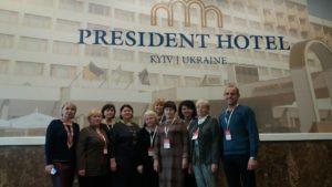 Міжнародна конференція «Нова Українська Школа: Компетентності лідерства та менеджменту керівників опорних шкіл для підвищення якості освіти»