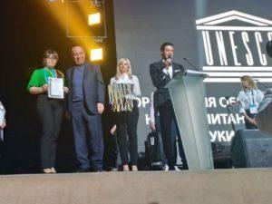 Талановита молодь України у 2019 році
