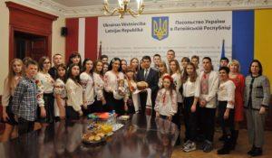 Діти з Попаснянщини відвідують Латвійську Республіку