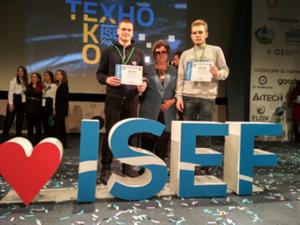 Переможці конкурсу «Еко-Техно Україна 2020»
